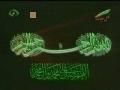 Lecture 29 - Dars e Quran - Ayatollah Makarem Shirazi - Persian