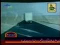 MOVIE - Shikaar - Part 2 of 2 - Urdu