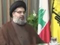 Interview with Sayyed Hasan Nasrallah - 30 April 2010 - Arabic