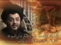 Shahadat Sayada Fatima (S.A.) - Sayed Ahmed Badar ud Din - Arabic sub Persian