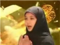 Bibi Zahra (S.A.) - Nauha By Irfan Haider - Urdu
