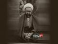 [AUDIO] Shaheed Mutahhari Lectures- Shenakht Wa Roshd-e-Jameeh - Dars 8 - Farsi