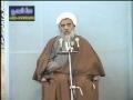 Dars-e-Akhlaaq - Ayatullah Hussain Mazahari - Dars 14 - Persian