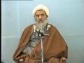 Dars-e-Akhlaaq - Ayatullah Hussain Mazahari - Dars 16 - Persian