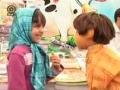 Kids Program -  Tehran Book fare and Importance of Books Cartoon Character visiting Book fare - Farsi