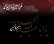 Fikr e husain hay deen e mohamad - Urdu