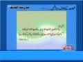 [4]Tasahud me shahadat e salisa parhny ki raad per dalaeel - Syed Abid Hussain Zaidi - Urdu