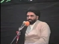 [CLIP] What is Hussainiyat - By Agha Jawad Naqvi - Karachi URDU