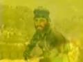 Remembering the Pride of Shiyat - Haaj Imad Mughniyeh when he was 22 years old - Arabic