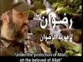 Remembering the Pride of Shiyat - Haaj Imad Mughniyeh - TRIBUTE - Arabic sub English