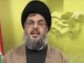 قائد الانتصارين Remembering the Pride of Shiyat - Haaj Imad Mughniyeh - The Leader of the TWO Victories -