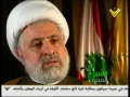 الفتح المبين-The Divine Victory - Part 1 - Documentary 2010-10th Liberation Anni- Arabic