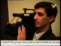 عين على الشمس The Eye Of The Sun-Hezbollah Doc 2010 On Cameramen Martyrs-Arabic