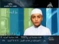 Surah Ahzab - Arabic