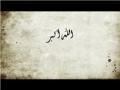 Beautiful Azan - by Aba Thar - Arabic