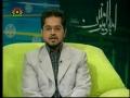 Quds Day 2007 - Day of Unity - Sehar TV - Urdu