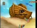 Kids Program - Story for kids teaching good Morals - Farsi