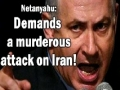 [MUST WATCH] No War for Israel in Iran - Keep Americans Safe - English