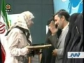 Agha-e-Ahmadinejad Celebrating Birth of Hazarat Fatima Zahra as- Farsi English