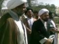 Attack on Freedom Flotilla - Condemned by MWM Pakistan - Urdu