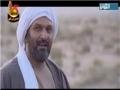 Movie - الفرار من الكوفة Escape from Kufa - Part 2 of 2 - Arabic