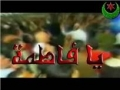 فاطمة الزهراء س - Nasheed Sayeda Fatima S.A. - Arabic