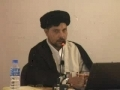 Aqaid - Lecture 6 - Reasonings on existing of Allah - Moulana Syed Baqar Zaidi - Urdu