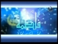 Fatima (S.A.)  فاطمة - Nasheed Sayeda Fatima Zahra (S.A.) - Arabic