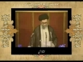 [03/37] Wasiat (Will) Imam Khomeini (r.a) by Topic - Introduction - Urdu