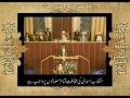 [05/37] Wasiat (Will) Imam Khomeini (r.a) by Topic - Urdu