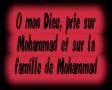 dua 28 - Arabic Sub French