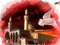 Hussain Hai, Hussain Hai -  By Sayyedi Ayaz Mufti - Urdu