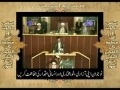 [16/37] Wasiat (Will) Imam Khomeini (r.a) by Topic - Urdu