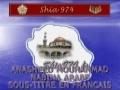 Nasheed Muhammad Nabina - Arabic sub French Francais