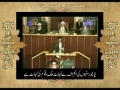 [17/37] Wasiat (Will) Imam Khomeini (r.a) by Topic - Urdu