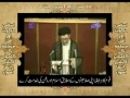 [19/37] Wasiat (Will) Imam Khomeini (r.a) by Topic - Urdu