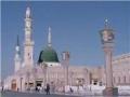 Ya Rasool e Umam (SAWW) - Females  reciting Naat e  Rasool (SAWW) - Urdu