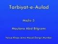 Tarbiyat-e-Aulad | Maulana Abid Bilgrami | Urdu-Majlis 3 of 5