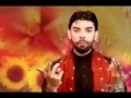 Haider (A.S.) Ko Pukar - Manqabat - Urdu