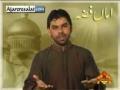 Char Masoom Imamon Ne Kaha, Maan Fiza - Urdu