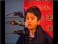 Jahan Hussain Wahan La Ilaha Illalah - Manqabat - Urdu