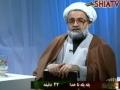 اخلاق Basics of Ethics Ayatollah Tahriri - Farsi