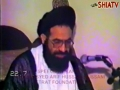 [Poor Audio] Shaheed Quaid Allama Arif Hussaini - Unity and Defence (Ittehad aur Tahaffuz) - Urdu