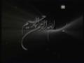 Histoire de Imam Houssain A.S. _ story of Imam Husain 1/6 - Arabic sub French