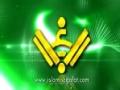 Learn & Practice Quranic Surahs - Introduction - Urdu
