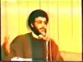 Walayat e Faqih by Sayyed Hassan Nasrallah - Part 7/12 - Arabic