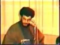 Walayat e Faqih by Sayyed Hassan Nasrallah - Part 1/12 - Arabic