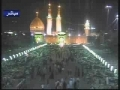 3rd Shaban 1431 - Jul 15 2010 - Shrine of Imam Husain (a.s) - Arabic