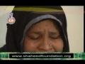 Tarana Ye Majra Ashore key Din Maan intro by Nasir Agha - URDU