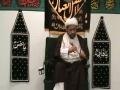 [12] Maulana Muhammad Baig - Seera of Prophet Muhammad (s) - English